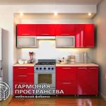 Кухни стиль Модерн Кухня АМАЛИТА