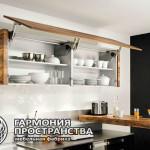 """Кухонный гарнитур """"Лора"""" - полки"""