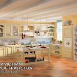 """Кухонный гарнитур """"Наполи"""""""
