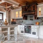 """Кухонный гарнитур """"Руджери"""""""