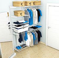 Металлические гардеробные системы