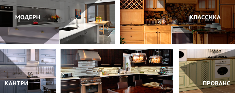 kitchen-modern-country-style-provence-classics.png