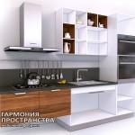 Кухонный гарнитур «Эльба» - с открытыми полками