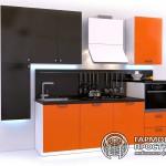 Кухонный гарнитур « Рона » - базовая комплектация оранжевая кухня