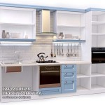 Кухонный гарнитур «Нормандия» Базовая комплектация без фасадов