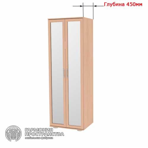Шкаф «Калисто» с зеркалом глубина 450мм